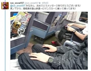 リベンジ富士四湖ユキツイッター11