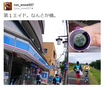 エア柴又60k@多摩川ツイッター1