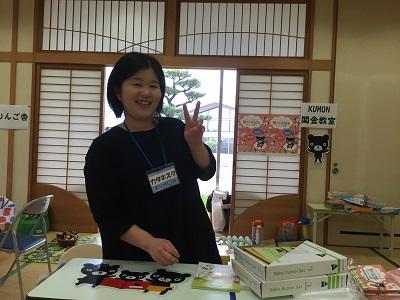 oyako2016042901.jpg