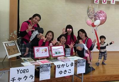 oyako2016042911.jpg