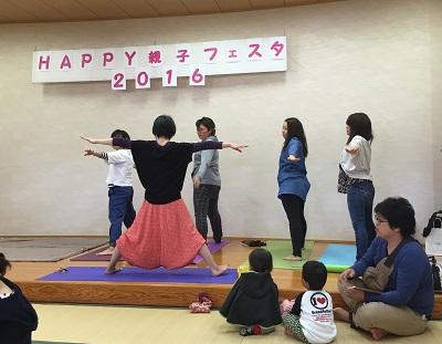 oyako2016042920.jpg