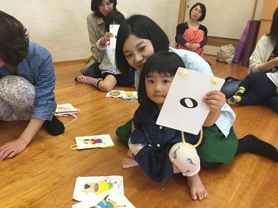 oyako2016042940.jpg