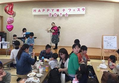 oyako2016042945.jpg