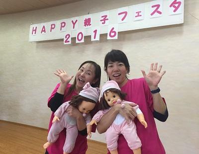 oyako2016042946.jpg
