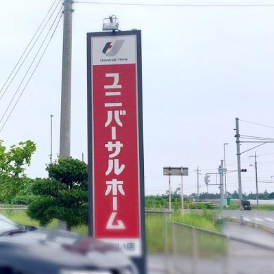 yuniba-saru02.jpg