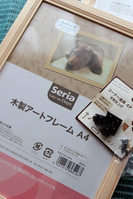 セリア アンティーク風フレーム コーヒー染め (4)