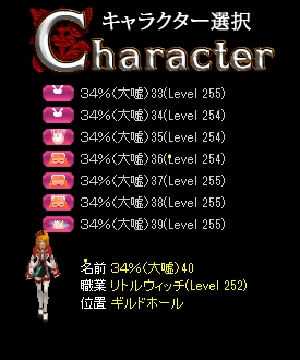 160815 kagami