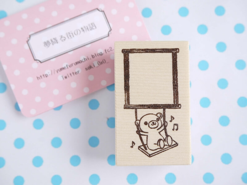 stamp9