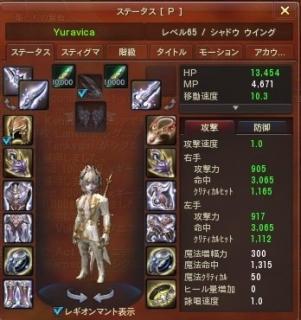 Cku6-iJUkAE4dtY.jpg