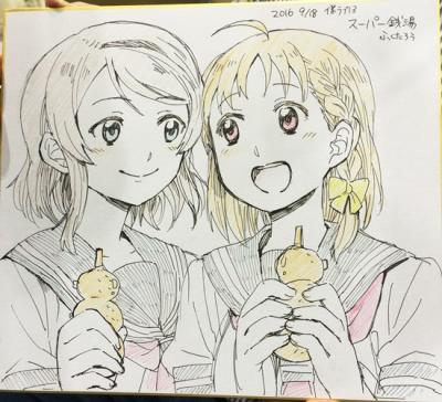 20160918_02.jpg