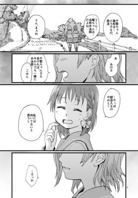 futasuboshi_005.jpg