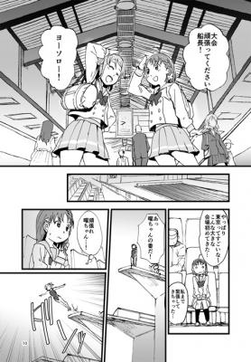 futasuboshi_010.jpg