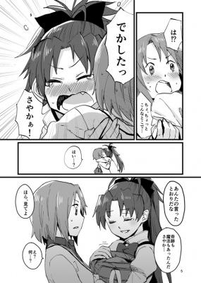 konnichiwa_005.jpg