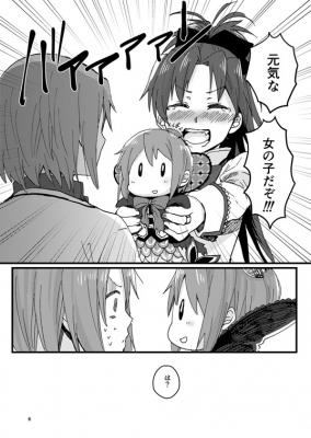 konnichiwa_006.jpg