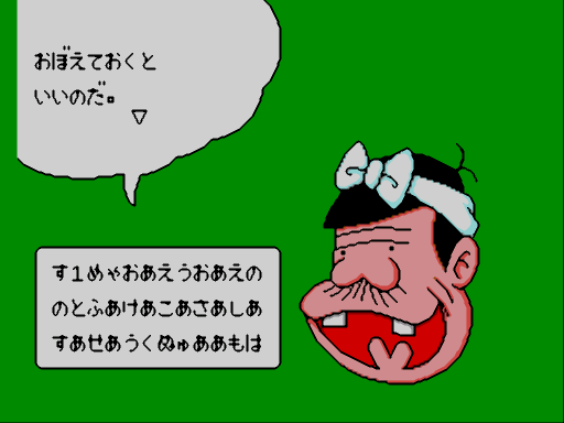 Tensai Bakabon (J) [!]-309
