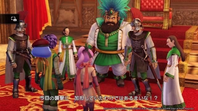 ドラゴンクエストヒーローズⅡ 双子の王と予言の終わり096