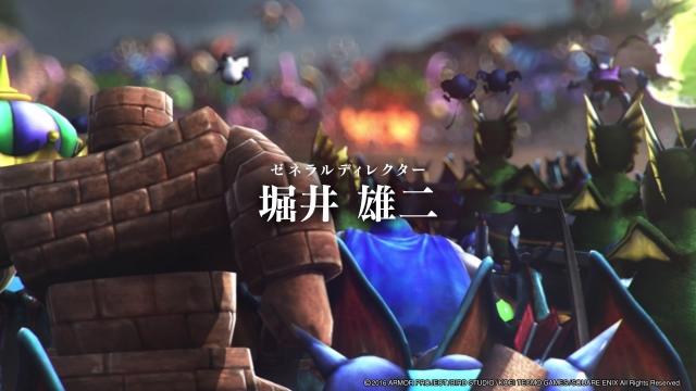 ドラゴンクエストヒーローズⅡ 双子の王と予言の終わり112