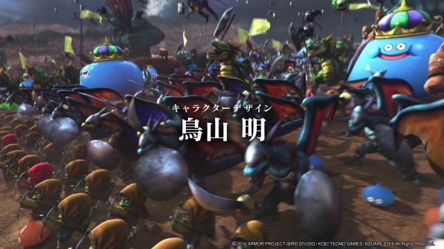 ドラゴンクエストヒーローズⅡ 双子の王と予言の終わり113