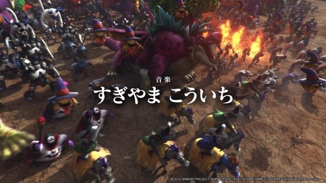 ドラゴンクエストヒーローズⅡ 双子の王と予言の終わり114