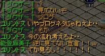 WB2.jpg