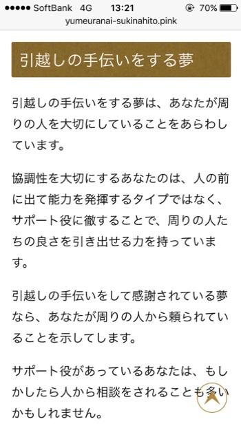 fc2blog_201608071325049fc.jpg
