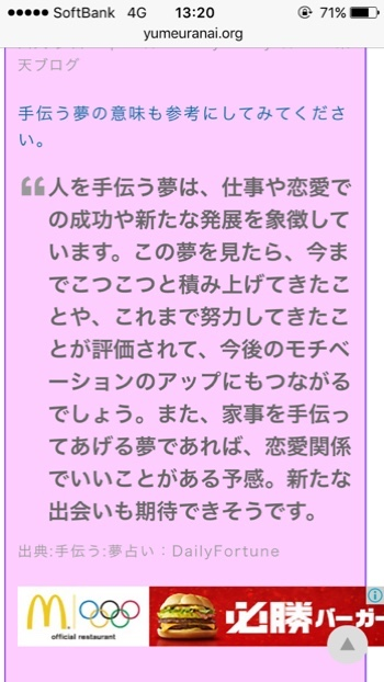 fc2blog_201608071325473a2.jpg