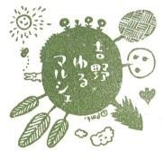 ゆるマルロゴ (2)