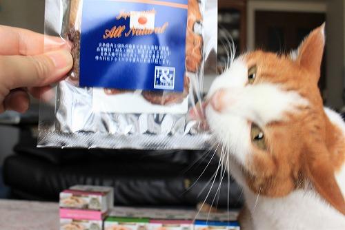 ブログNo.609(高級缶詰いっぱい)9