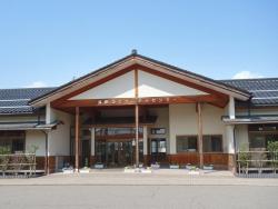 須田コミュニティセンター