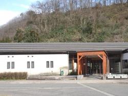 七谷コミュニティセンター