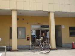 中央コミュニティセンター
