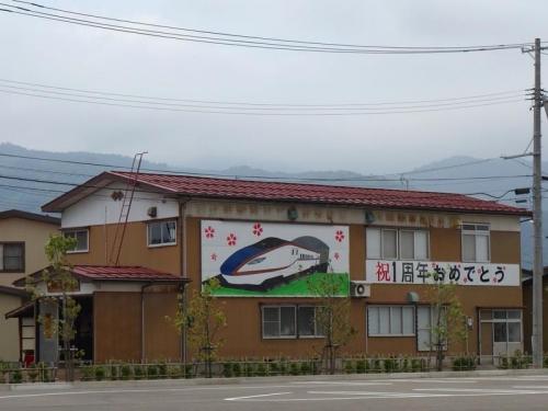 上越妙高駅西口4