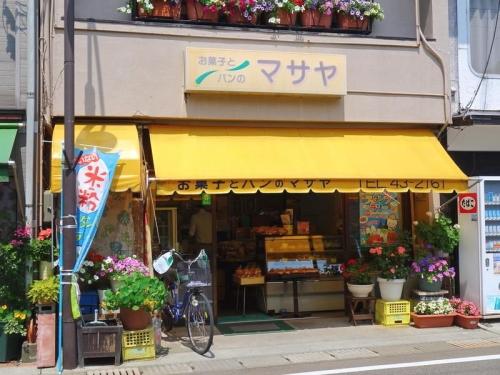 マサヤ菓子舗