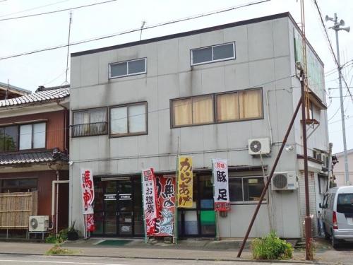 羽下精肉鮮魚店