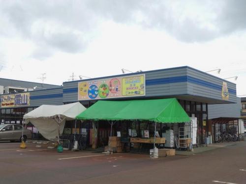スーパー尾山2