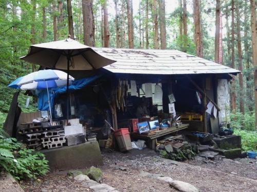 弥彦山登山茶屋