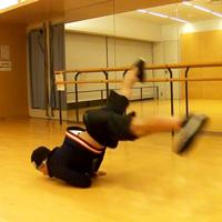 ウインドミルをやってみよう ブレイクダンス練習動画