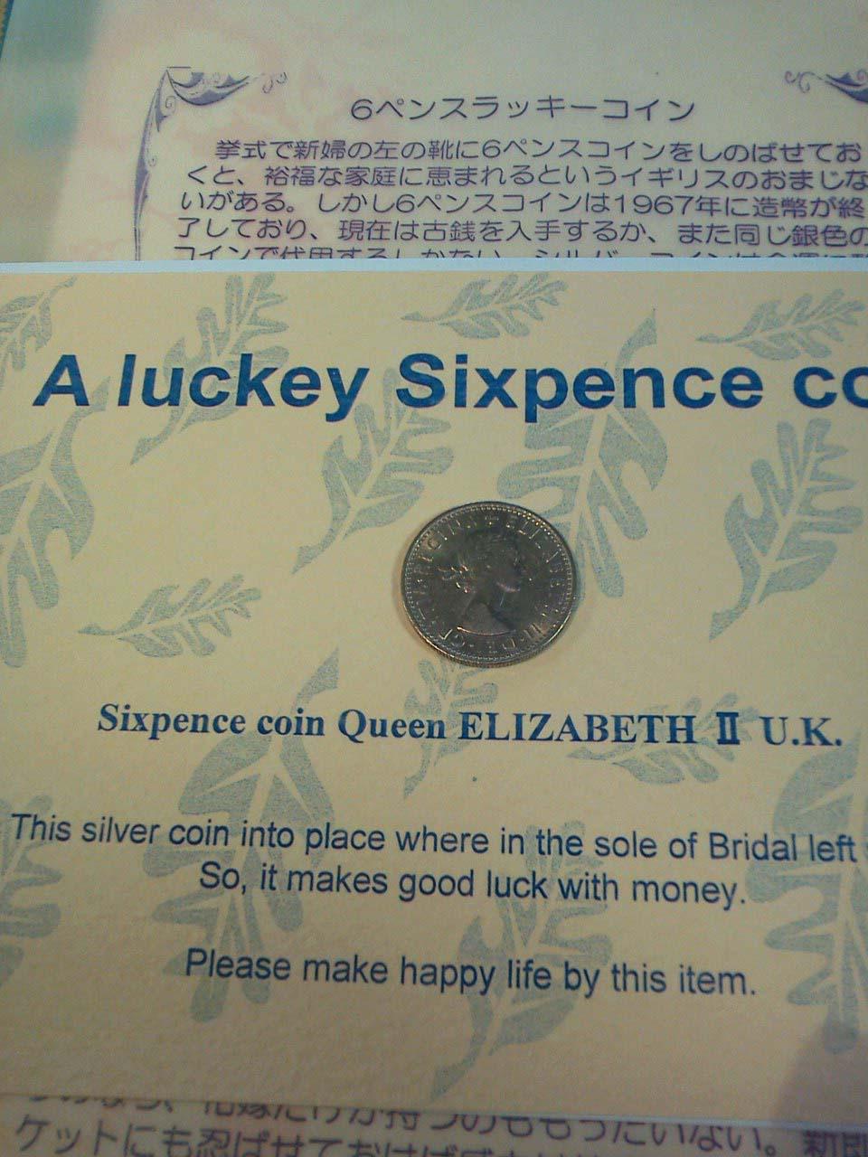 2016aug246ペンスコイン縦K0120196