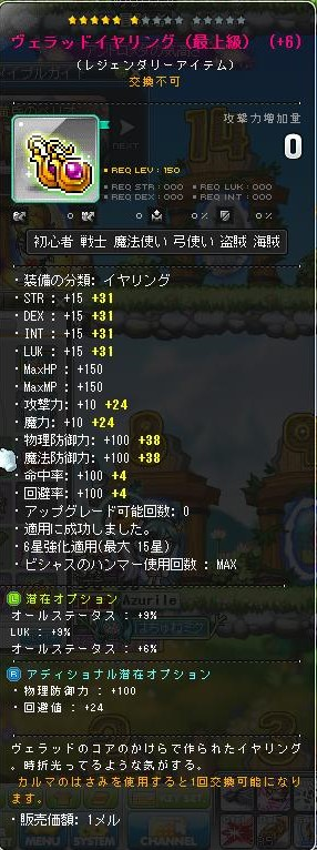 Maple160617_175744 (2)