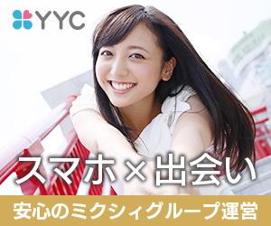 yyc16.jpg