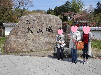 inuyamajou20160412-1.jpg
