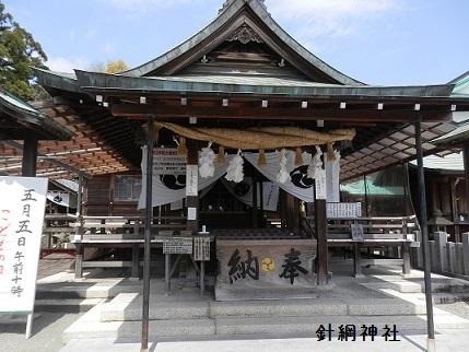 inuyamajou20160412-3.jpg