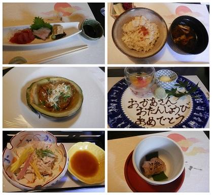 kaguraya220160801.jpg