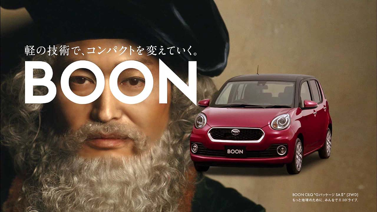 daihatsuboon.jpg