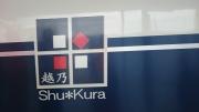 20160429来迎寺駅ShuKura-2