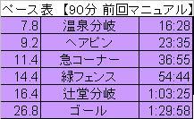 20160907130543c1a.jpg