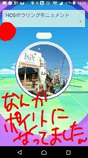 20160728114752716.jpg