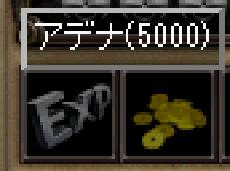 adena5000.png