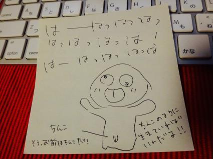 DSC06461_convert_20161004044834.jpg