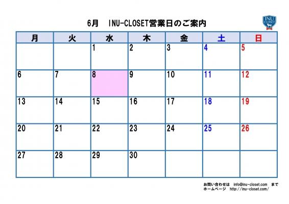 201606.jpg